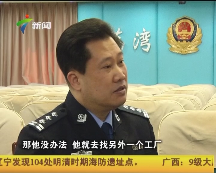 揭秘警务谈判专家