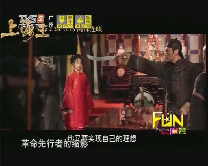 《上海王》曝人物特辑