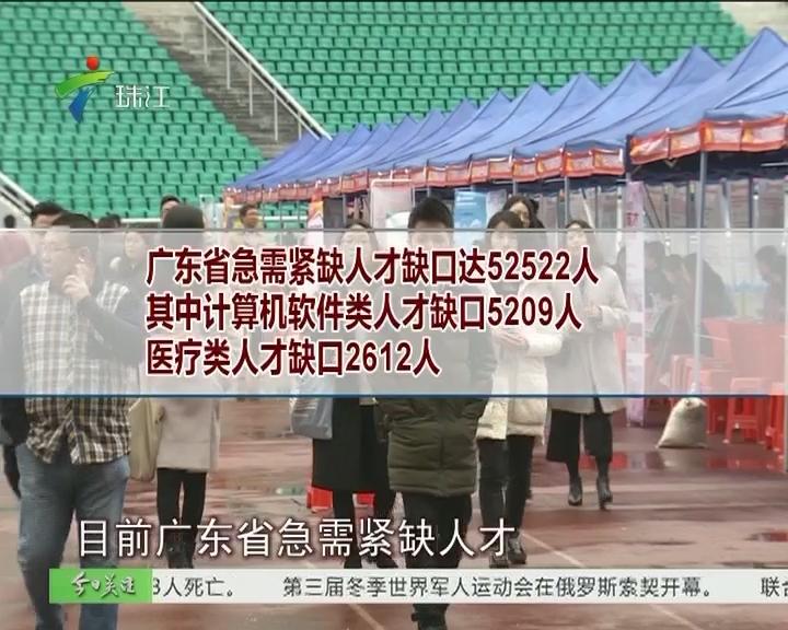 粤东西北地区急缺医护人员 大学生可先就业再择业