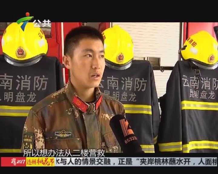 KTV:消防砸墙救人