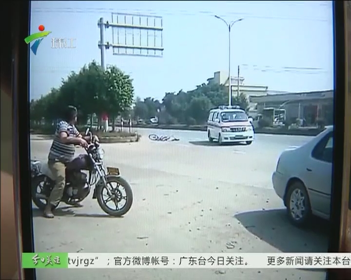 肇庆:花季少女遭碾压身亡 肇事车辆被查获