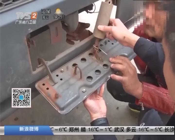 """江门新会:""""翻牌神器""""再现一键控制号牌摆动"""