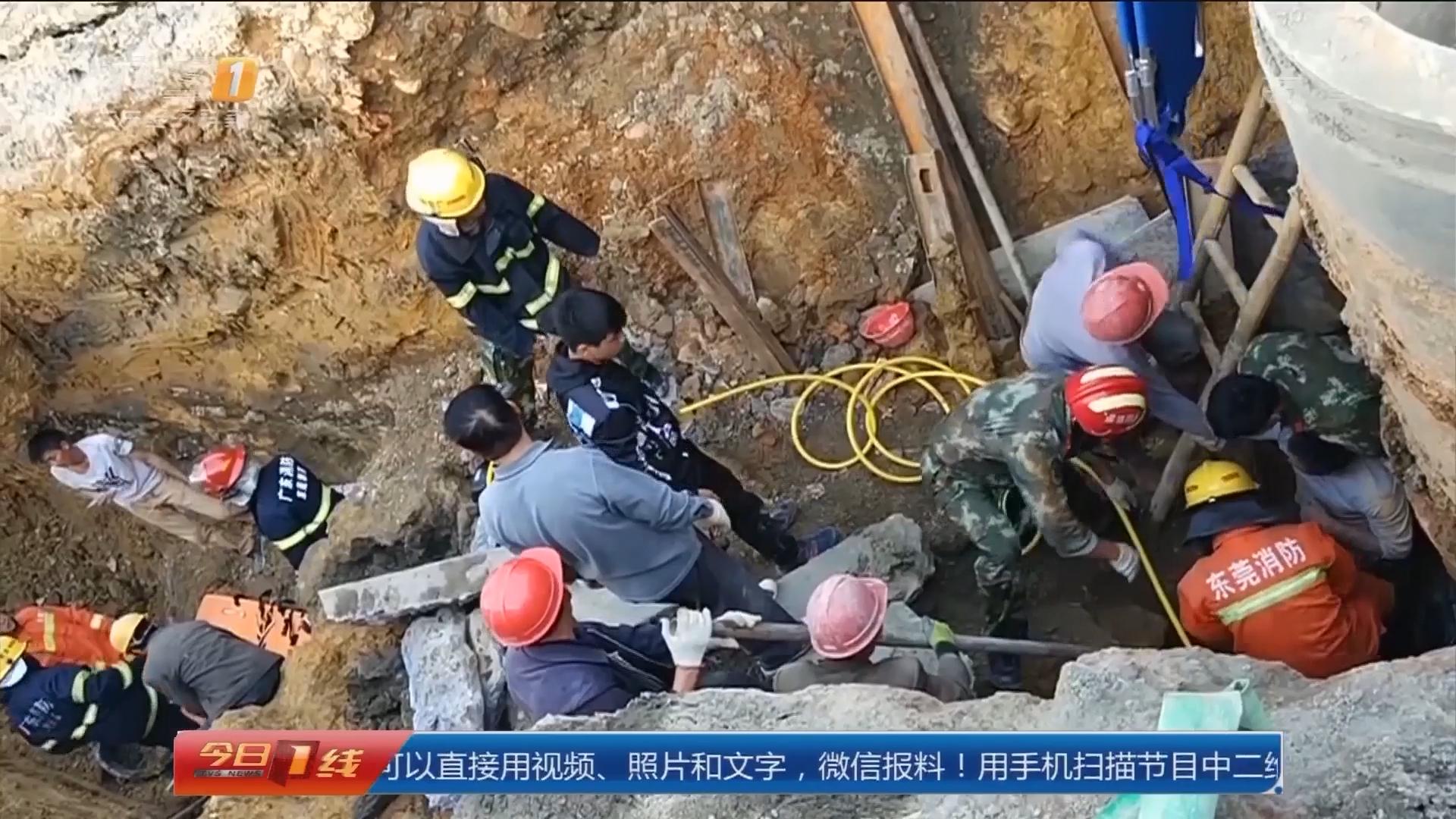 东莞清溪:管网工地塌陷 两人被困