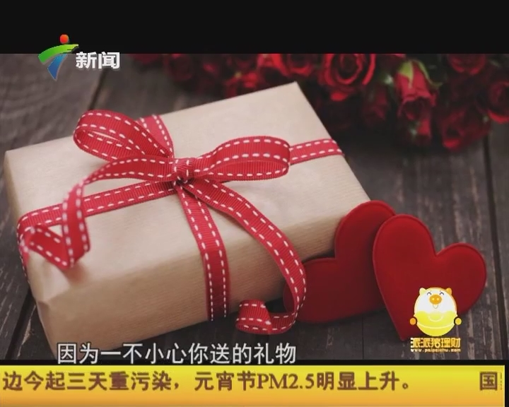 情人节如何挑礼物 心仪的TA才喜欢