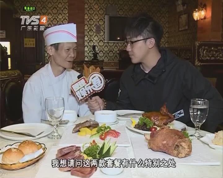 广州历史上第一家西餐厅情怀不变