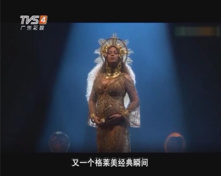Beyonce挺孕肚在格莱美献唱 惊为天人