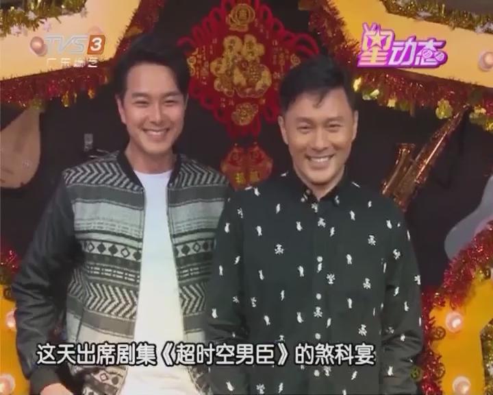 萧正楠情人节庆祝要保密 拍剧受伤被曹永廉吐槽