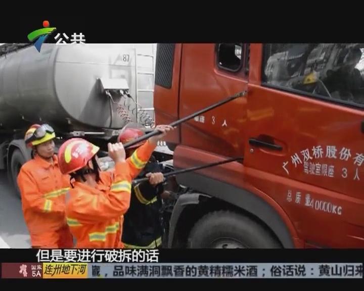 中山:货车追尾公交 幸无重大伤亡