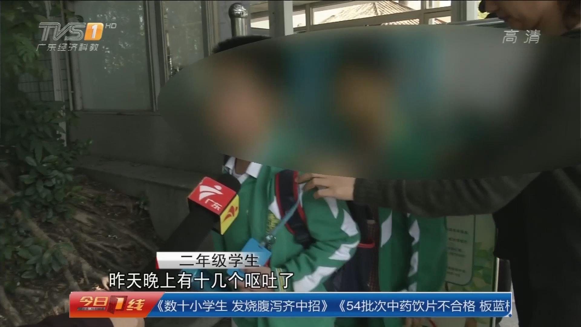 广州番禺:数十小学生 发烧腹泻齐中招