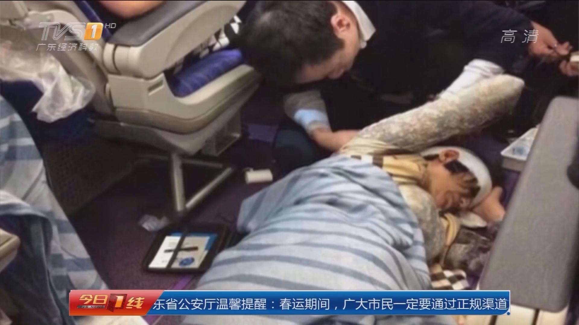 """系列专栏""""温度"""" 乘客突发意外 万米高空生死营救"""
