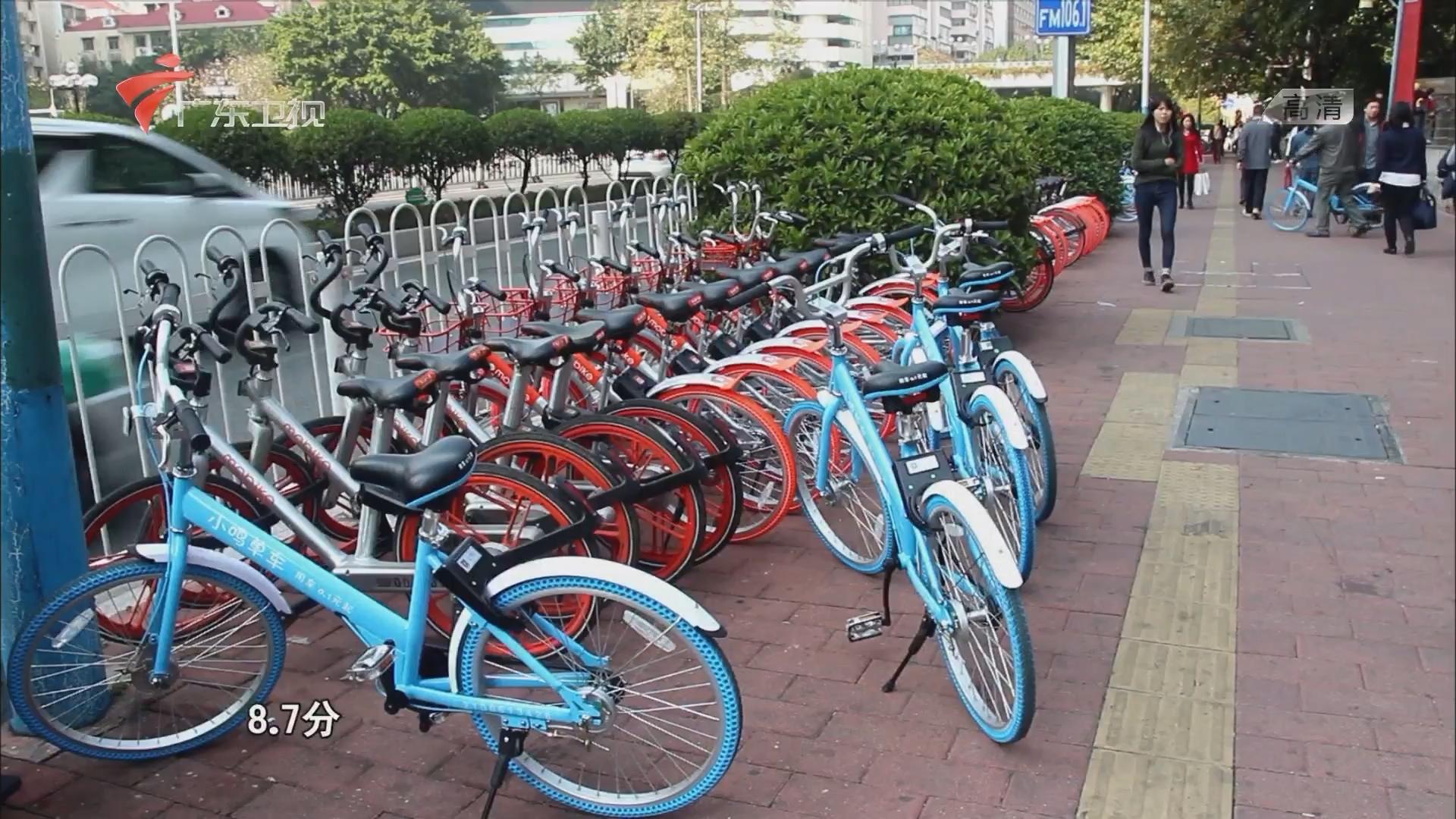 共享单车用户分析