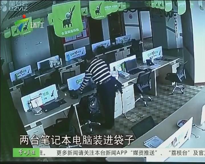 """惠州:盗窃界""""老司机"""" 大白天入室盗窃"""