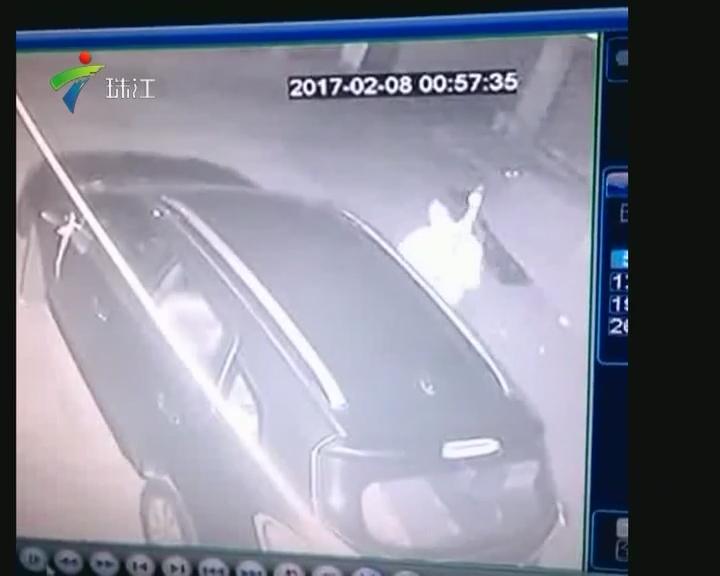 番禺:疑争车位 新车被刮花