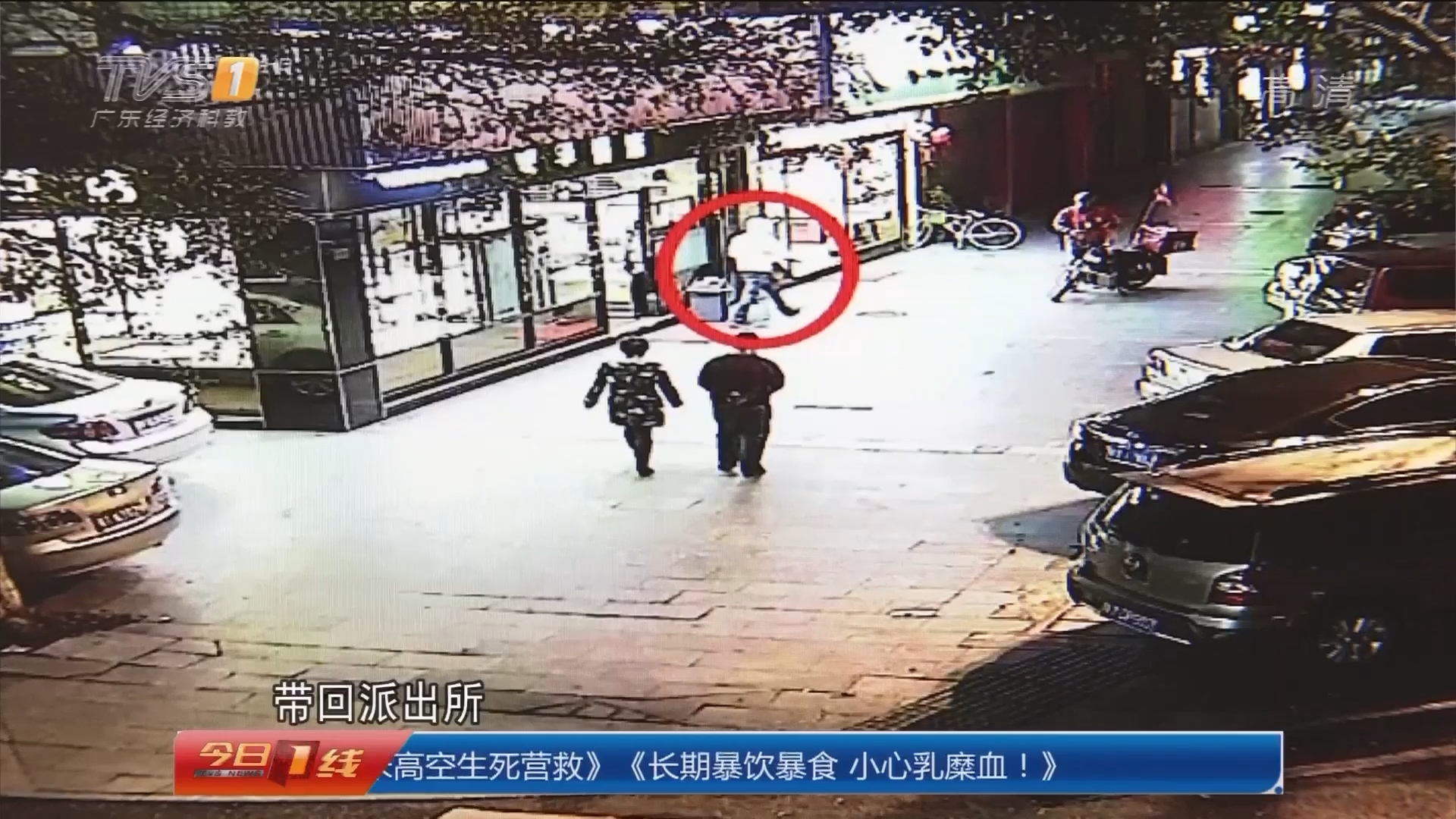 佛山:面包店内 一男子持刀抢劫落网