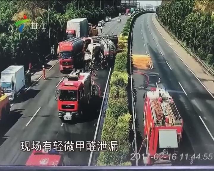 东莞:虎门大桥油罐车起火 交通受阻7小时