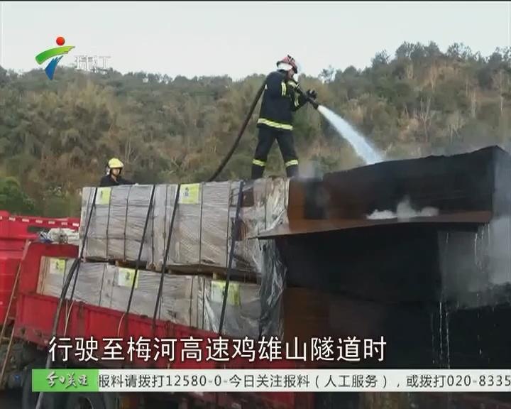 梅河高速发生惨烈车祸 6死3伤