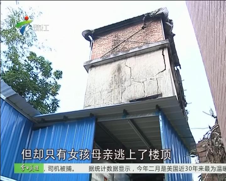番禺:村屋突发大火 多人被困火场