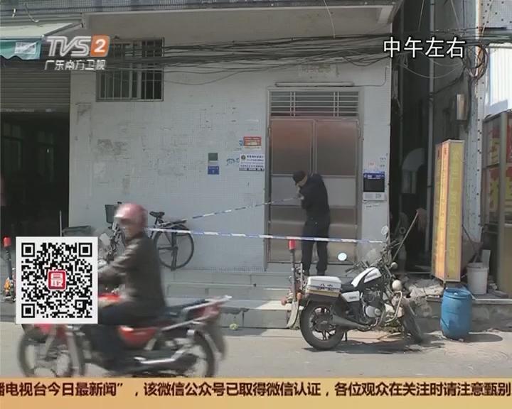 广州番禺:独居男出租屋内身亡 警方到场调查