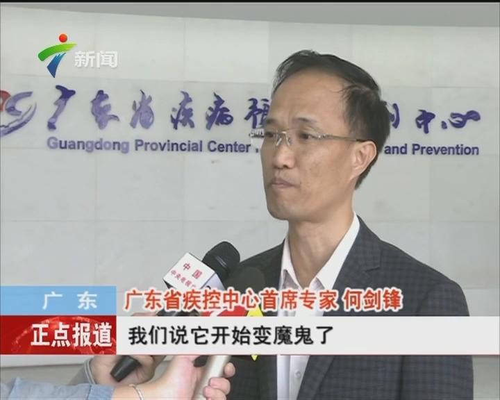 广东:H7N9病毒出现变异 人感染后毒力未见改变