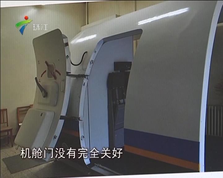 飞机飞一半舱门没关好?赶紧返航!