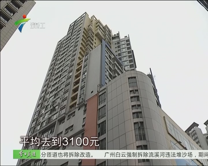 广州:1月租房价格微跌 市场整体平稳