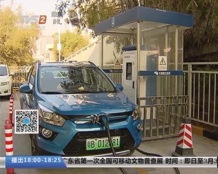 深圳:投入6.6亿 建1.38万个充电桩