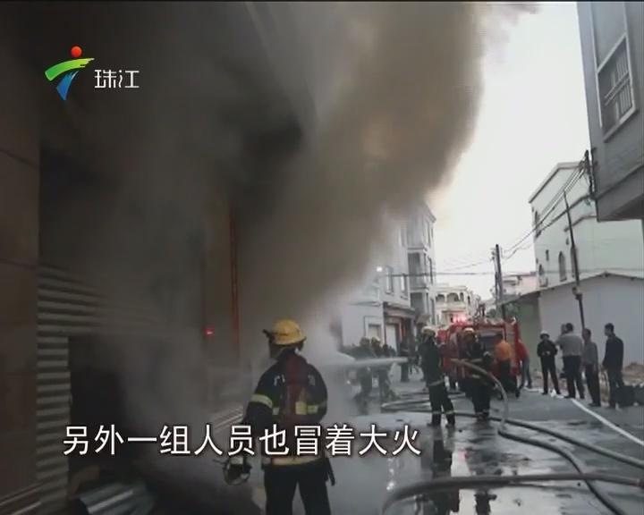 中山:小榄仓库大火 30消防员施救