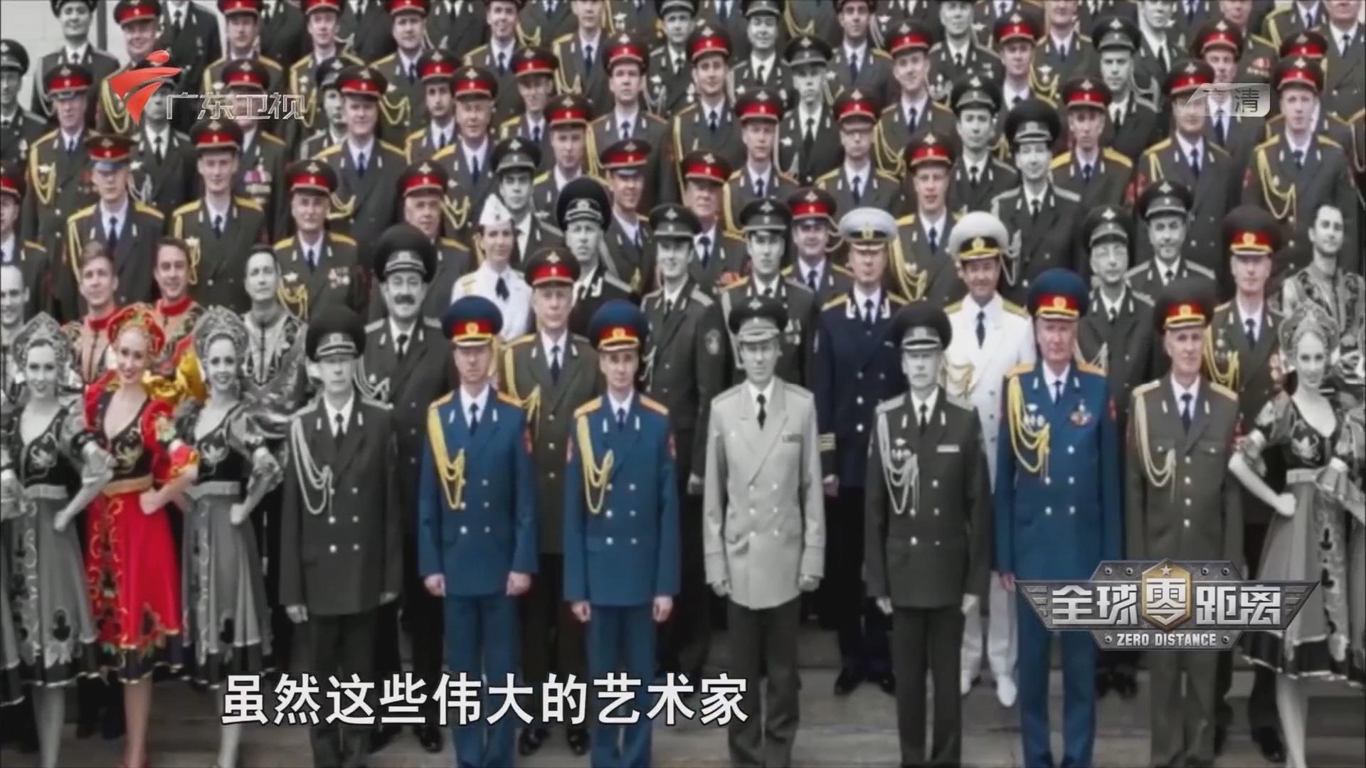 """浴火重""""声""""——致敬俄罗斯红旗歌舞团"""