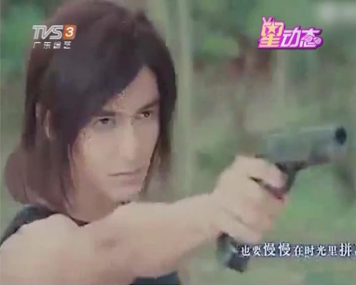 《美人为馅》米热首演神秒杀 阳光少年挑战反派很享受