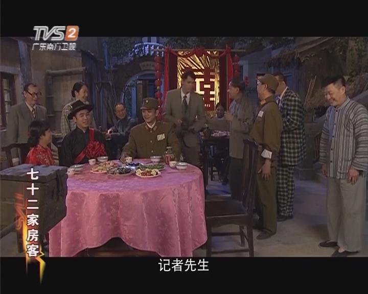 丘老虎抢亲(下)