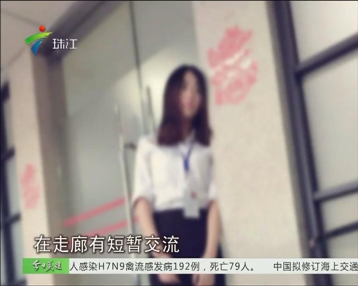 佛山:公司聚餐畅饮 18岁少女酒后坠亡