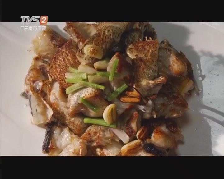 煎焗鱼骨腩