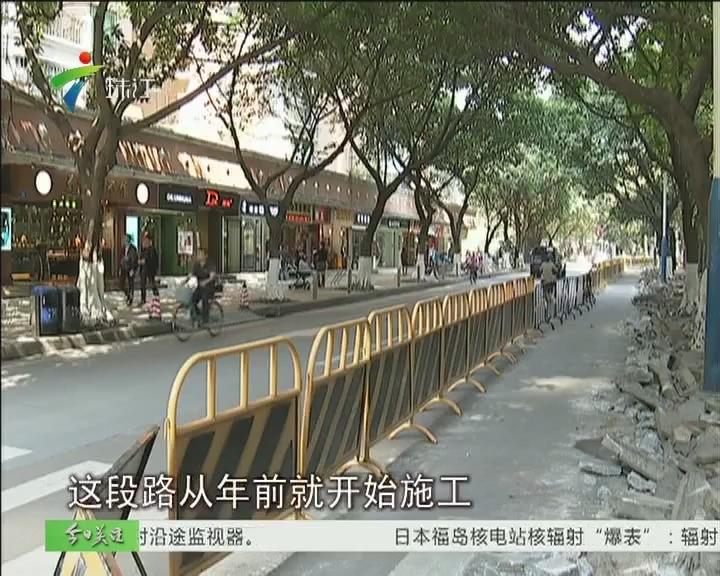 """广州:市政工程为何变""""扰民工程""""?"""