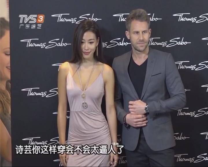 蔡诗芸婚后靠三招抓牢王阳明 预告今年拼造人?