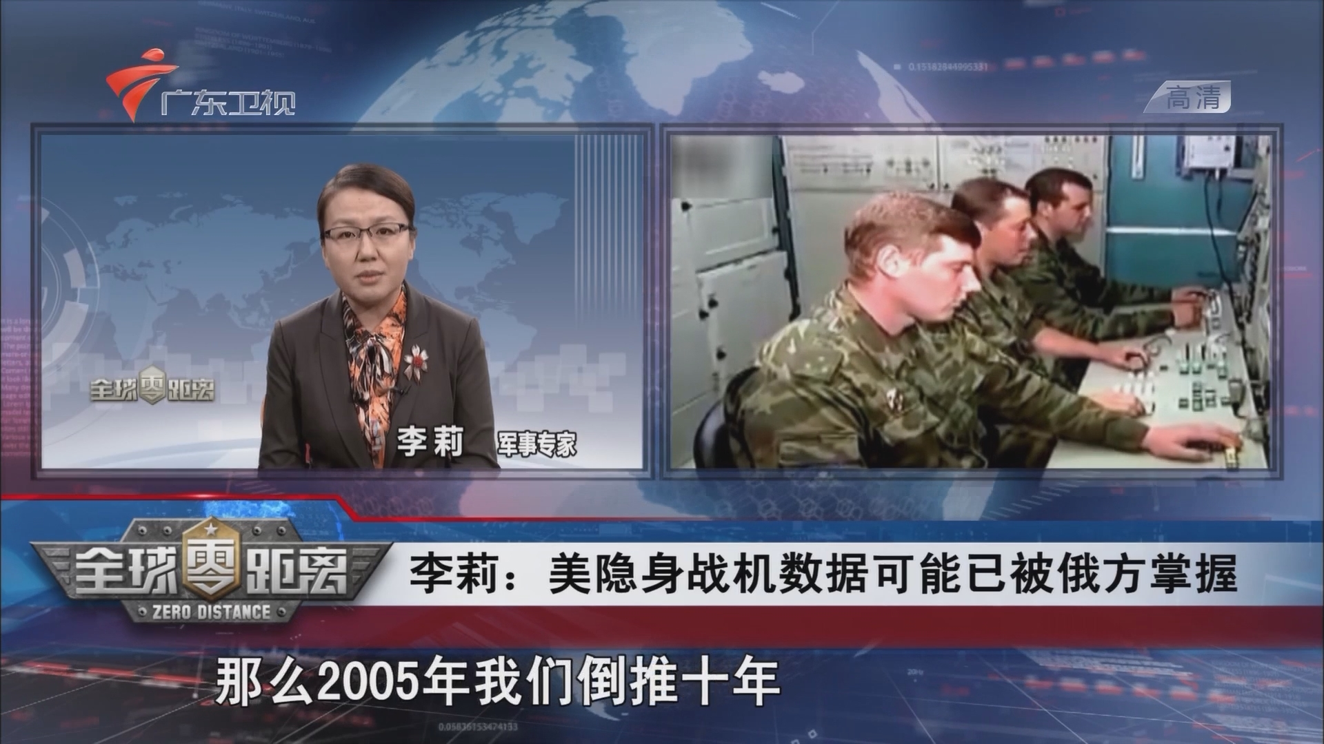 崛起的中国军工