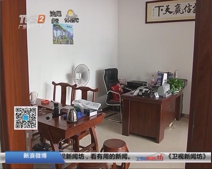 惠州:上个厕所 钱包没了