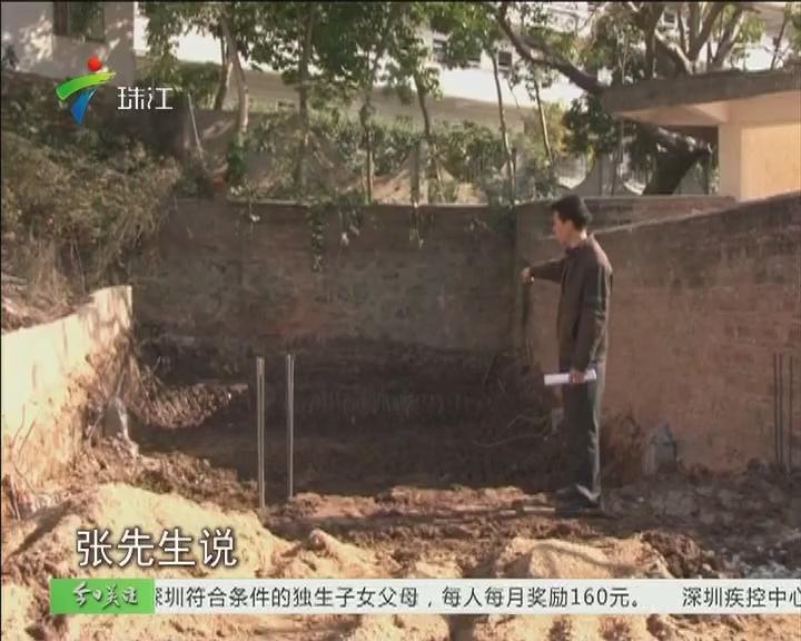 """梅州:房屋被拆 维权要证明""""我爸是我爸"""""""