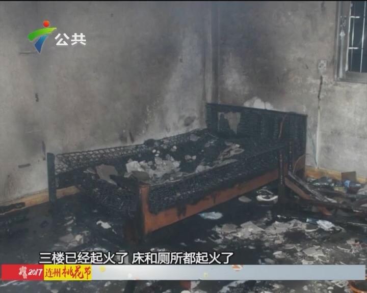 清远:男子疑点燃煤气轻生 消防紧急营救