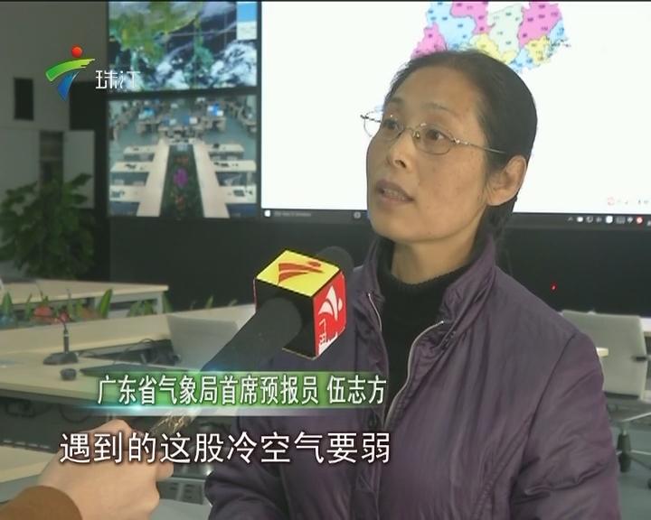 """广州将有""""雨夹雪""""?专家说可能性不大"""