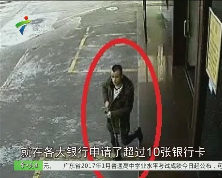 """顺德:骗子冒充""""女婿"""" 市民被骗数万元"""