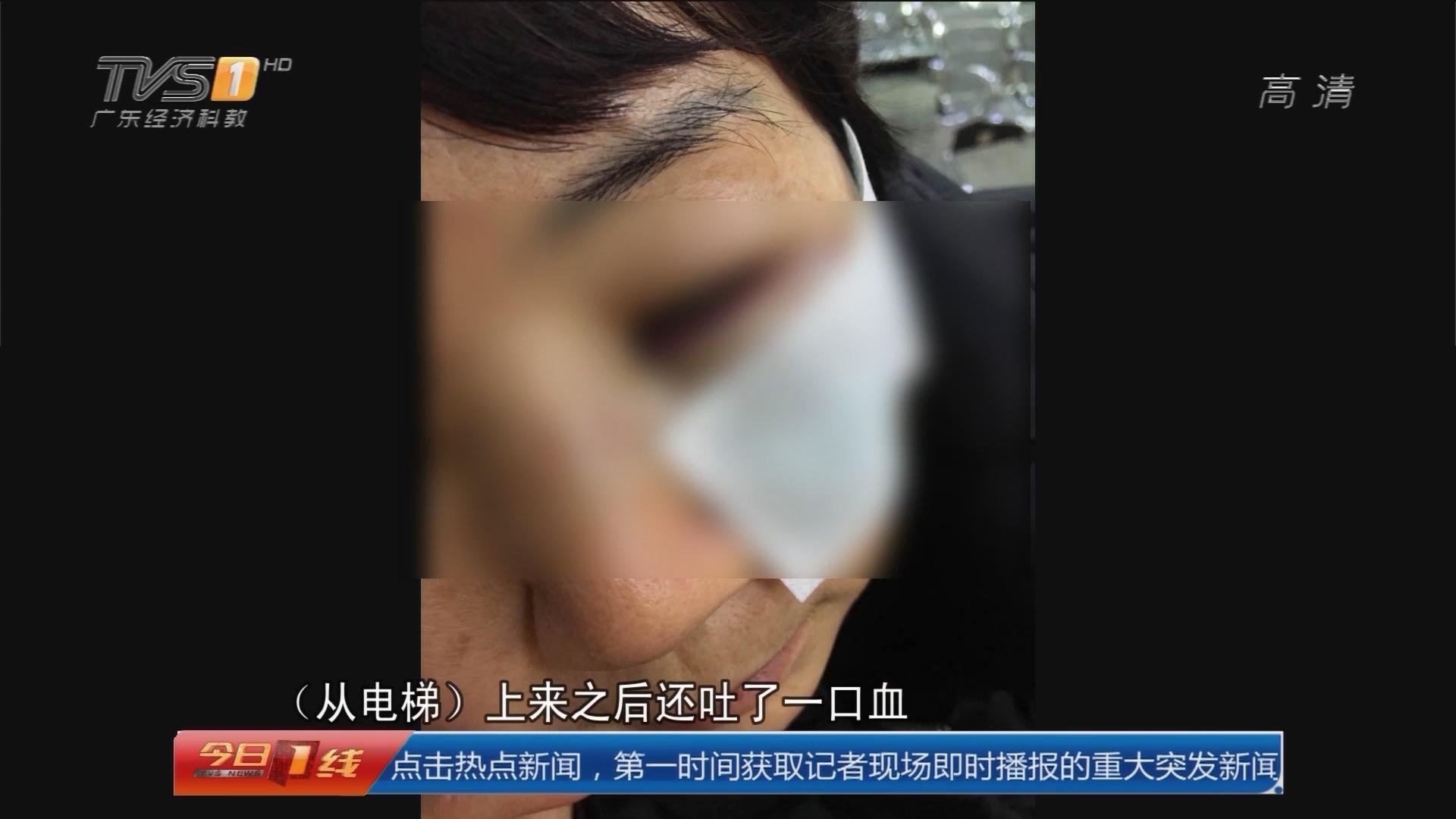 广州:商场内天降消防面具 砸中顾客