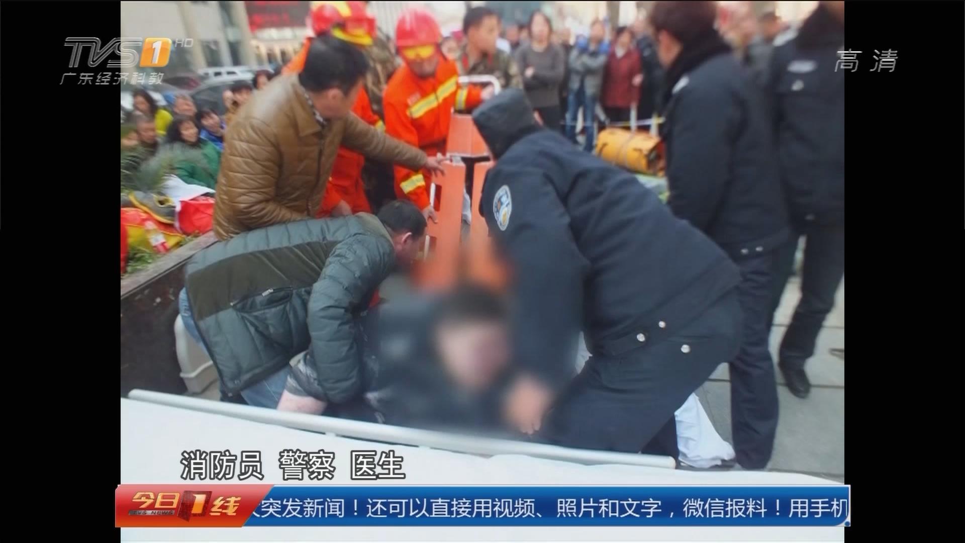 湖北:440斤小伙摔倒 20多人扶不起!