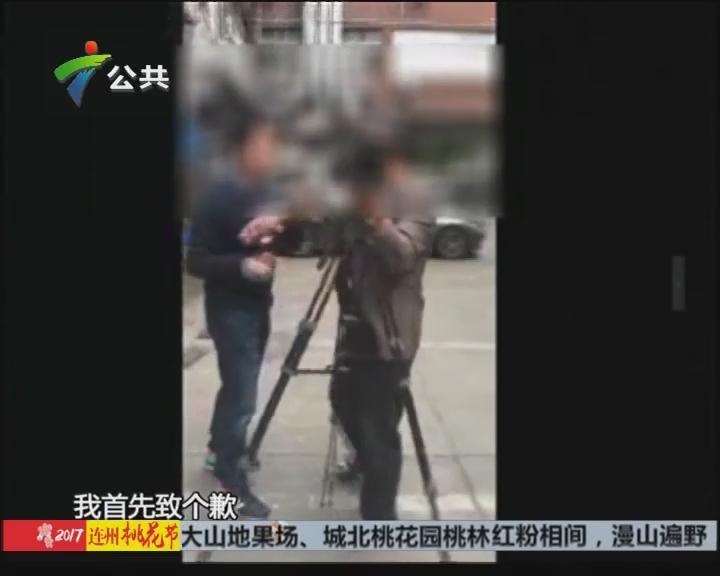 记者遭快递站长掐脖子 快递公司公开道歉