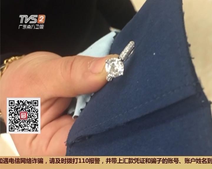"""广州三元里:贵宾室遗漏的布袋 竟有硕大""""鸽子蛋"""""""