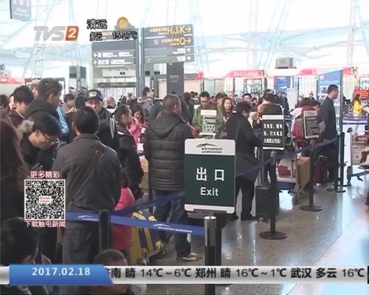 广州:白云机场控制性规划获通过