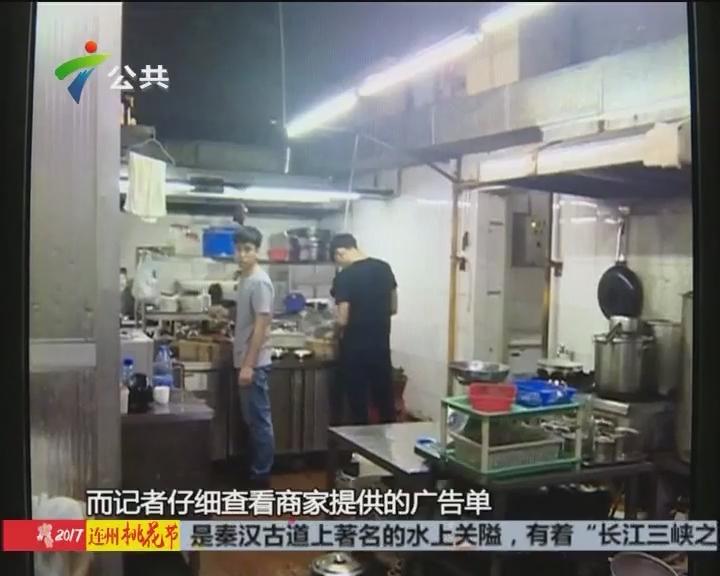 小炒店开在居民楼 卫生环境堪忧