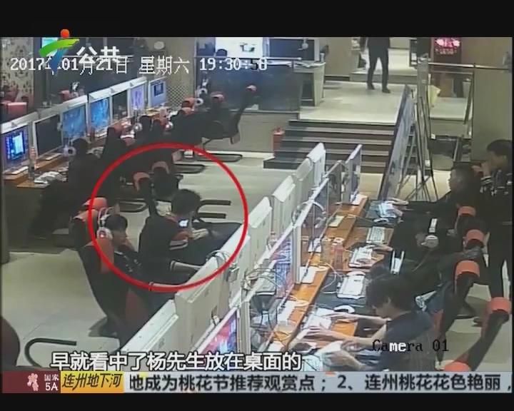 网吧盗窃新手法 小偷竟假扮服务员