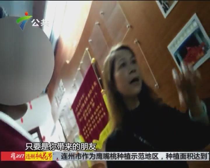 街坊报料:听信免费旅游 交千元入会疑似传销