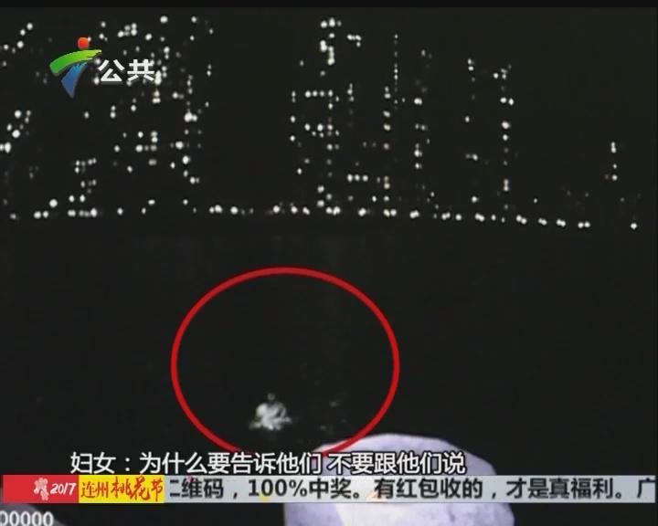 韶关:中年妇女落水欲轻生 民警及时救起