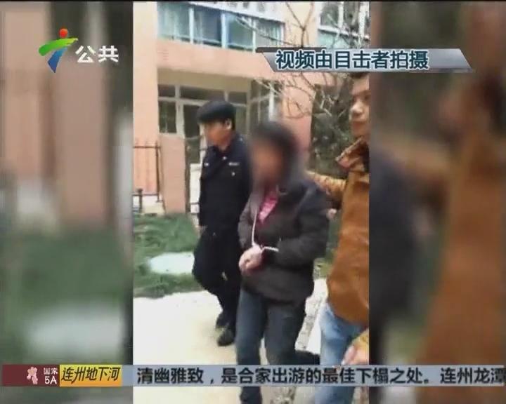 """广州:小区谈""""偷""""色变 有业主因此把房卖了"""